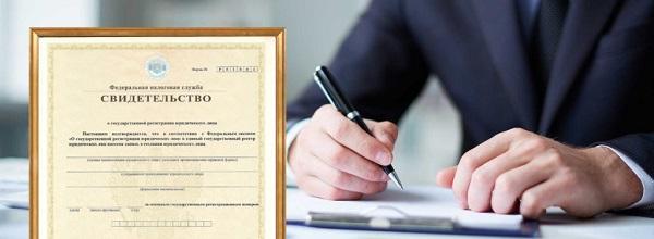 Юридические услуги по регистрации юридических лиц